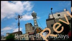 ~2013.08.04 日本橋旅行記~