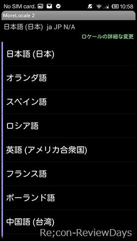 2013-08-07 10.58.24