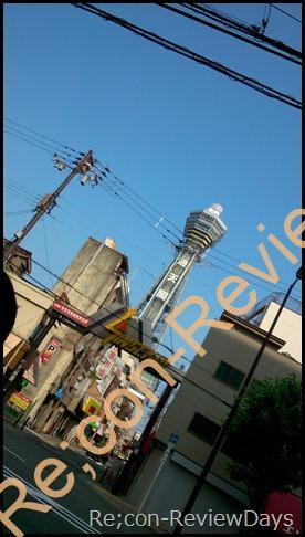~2013.08.17 日本橋旅行記~