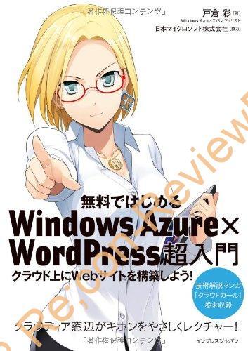 サーバー構築メモ:Windows Server 2008 R2再セットアップ時にやること
