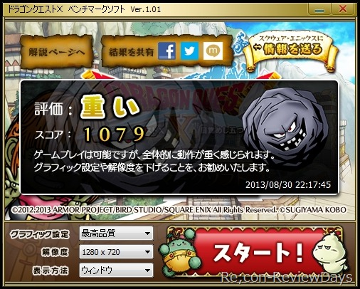 Celeron_1007_1.5GHz_kougasitu