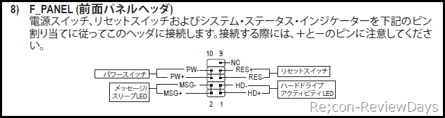 GIGABYTE_C1007UN-D_motherboard_front_pannel