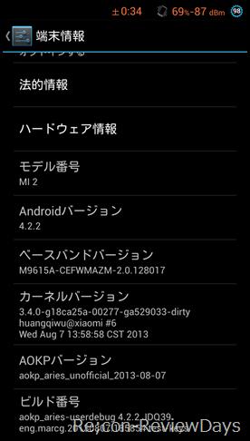 Screenshot_2013-08-10-00-34-15[1]