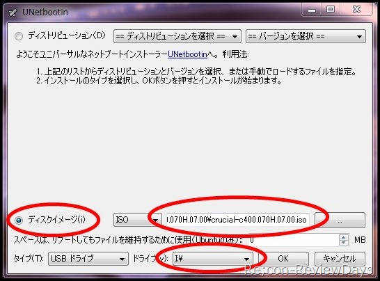 crucial_m4_firmware_update_unetbootin_config