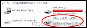 crucial_m4_firmware_update_usbmemory_mount
