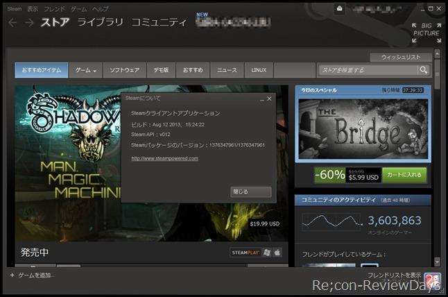 nvidia_shield_steam_beta_version
