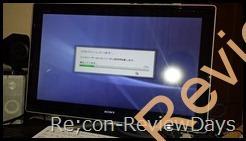 SONY VAIO L (VPCL219FJ) を分解、メモリ増設、HDDを交換する
