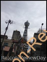 ~2013.09.07 日本橋旅行記~
