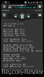 2013-09-19 01.36.35