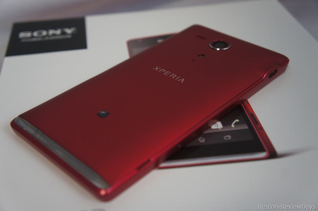 SONY Xperia SP Red  C5303                               1 2 Xperia Sp Red