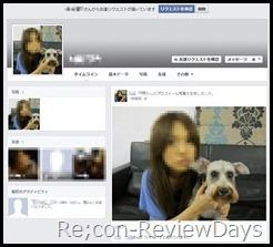 facebook_spam_account_01