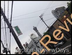 ~2013.10.20 日本橋旅行記~
