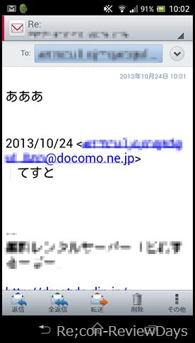 2013-10-24 10.02.06