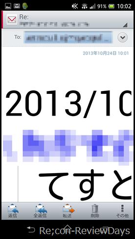 2013-10-24 10.02.19