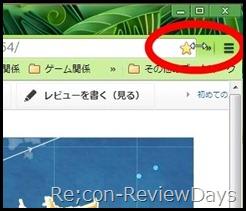 google_chrome_addon_hipparu_mae