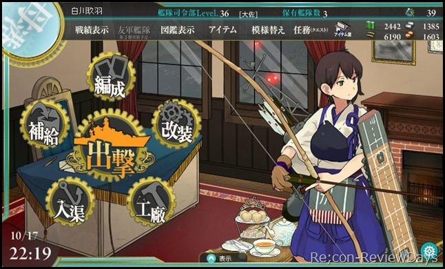 kancolle_kouzai_bo-ki_fusoku