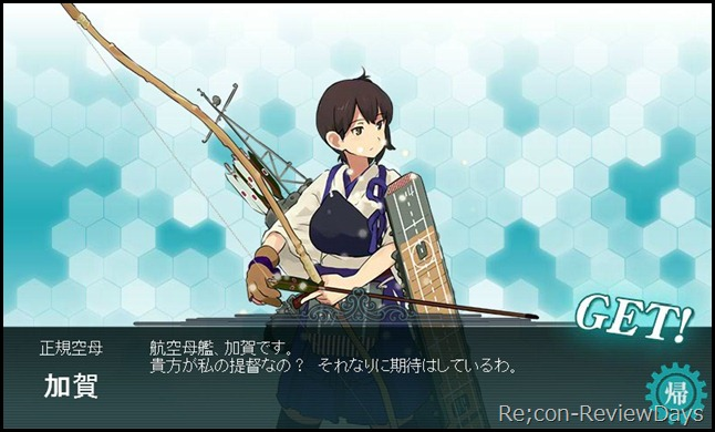 kancolle_seikikuubo_kaga