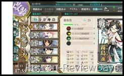 kancolle_sennkann_kirishima_kaizou_go