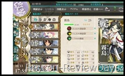 kancolle_sennkann_kirishima_kaizoumae