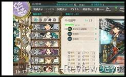 kancolle_suibo_tiyodakai_kaizou_go