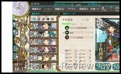 kancolle_suibo_tiyodakai_kaizoumae