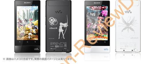ウォークマン『劇場版 魔法少女まどか☆マギカ[新編]叛逆の物語』映画公開記念モデル」 NW-F805 16GBが10月24日11時より発売予定