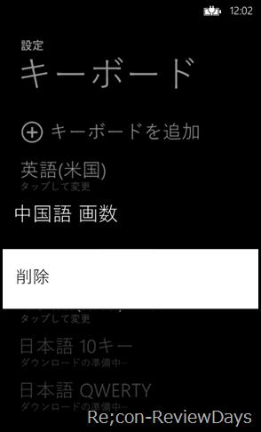 wp_ss_20131003_0045