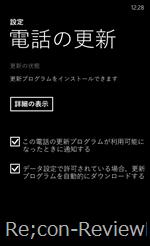 wp_ss_20131003_0049