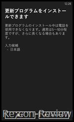 wp_ss_20131003_0050