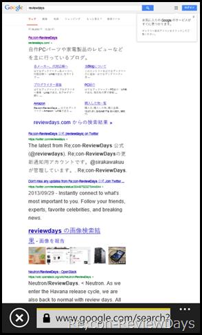 wp_ss_20131010_0004