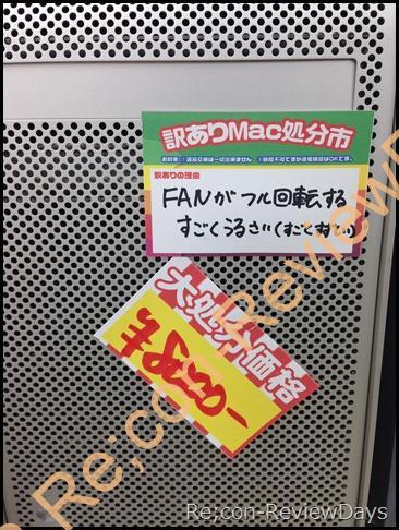 ~2013.11.16 日本橋旅行記~