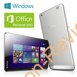 NTT-XにてBayTrail-T搭載8インチタブレット「Lenovo Miix 2 8」2モデルが予約開始、12月06日発売、最安38,520円から