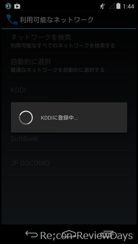 Screenshot_2013-11-12-01-44-46