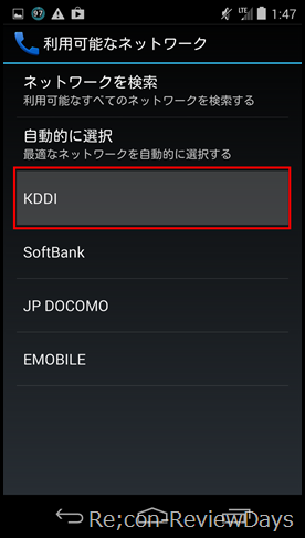 Screenshot_2013-11-12-01-47-17