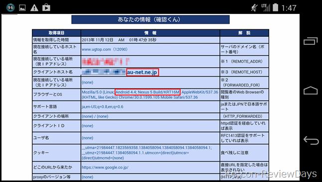Screenshot_2013-11-12-01-47-49