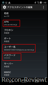 Screenshot_2013-11-12-01-48-59