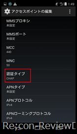 Screenshot_2013-11-12-01-49-05