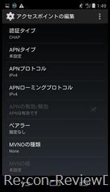 Screenshot_2013-11-12-01-49-12