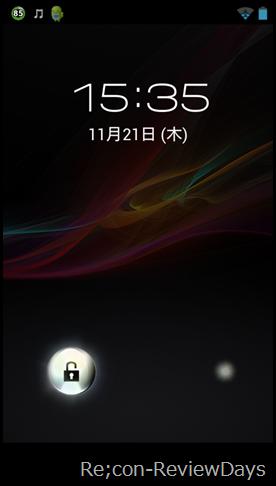 Screenshot_2013-11-21-15-35-09