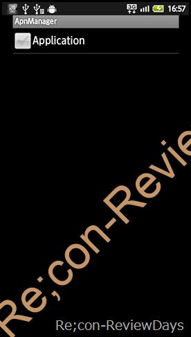 SHARP DM012SH APNを調べる方法
