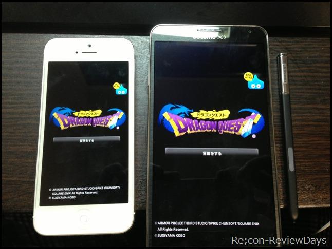 iphone5_sc-01f_dorakue_play