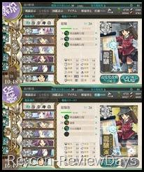 kancolle_keibo_ryuujyou_kaizou_mae_go