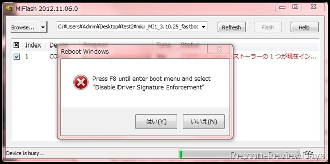 xiaomi_mi2s_driver_signature_error