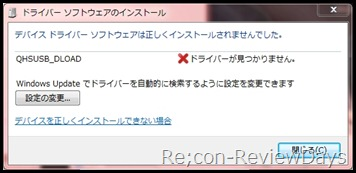 xiaomi_mi2s_qhsusb_dload_device_driver