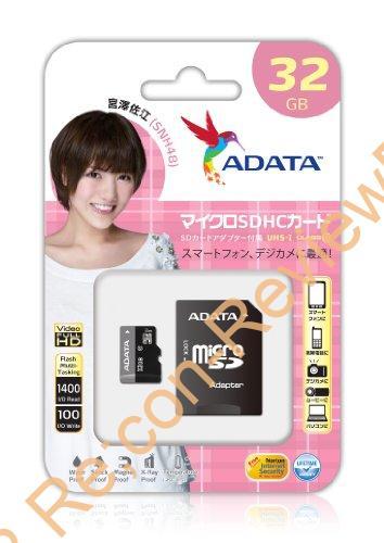A-DATA UHS-I対応microSDHC 32GB AUSDH32GUICL10-RA1 ベンチマークレビュー