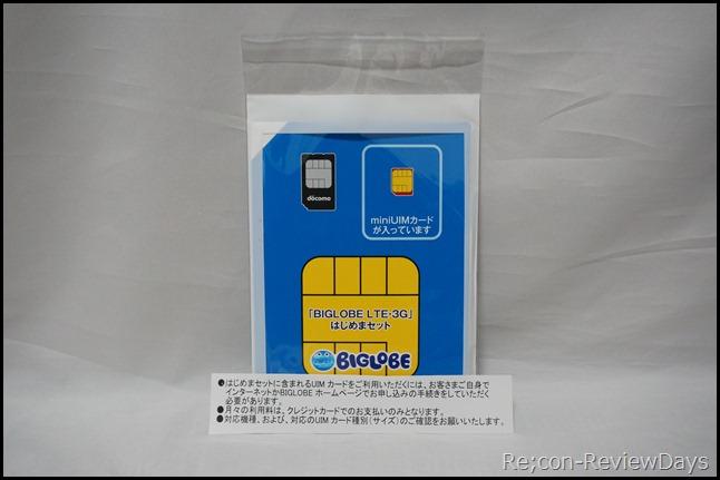 DSC03190