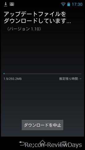 Screenshot_2013-12-12-17-30-32