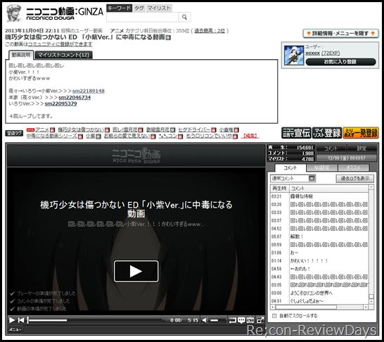niconico_ginnza_harajyuku_change_05