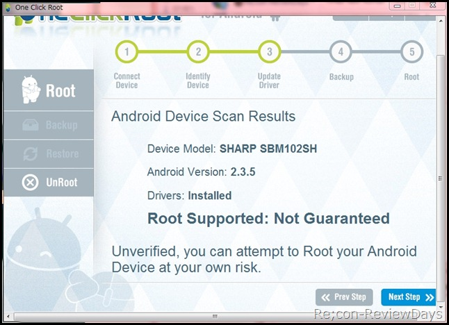 one_click_root_01