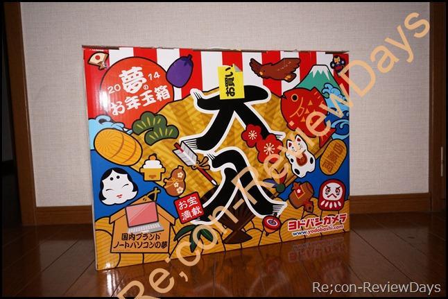 ヨドバシカメラ2014年福袋 国内ブランド ノートパソコンを購入しました